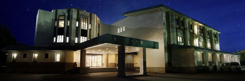 ホテル 星の宿 白鳥座